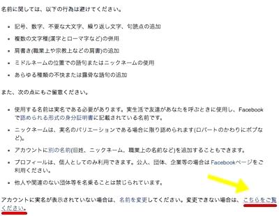 ⑤th_スクリーンショット 2015-07-04 20.28.35