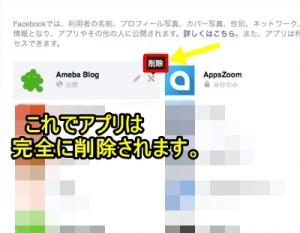 th_④スクリーンショット 2015-07-03 18.52.18