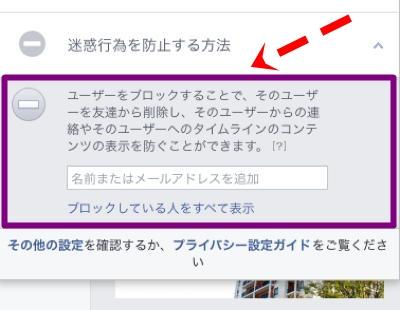 ④th_スクリーンショット 2015-07-02 17.13.51