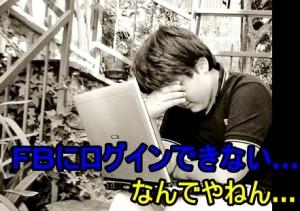 th_スクリーンショット 2015-07-02 14.47.26
