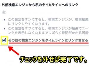 ⑦th_スクリーンショット 2015-07-05 1.51.38