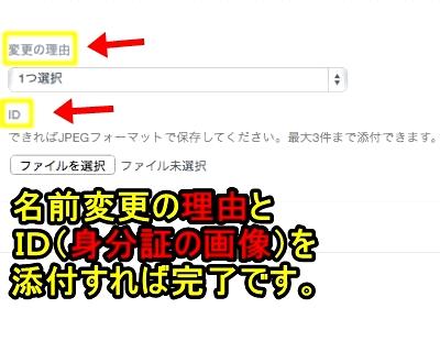 ⑧th_スクリーンショット 2015-07-04 20.33.43