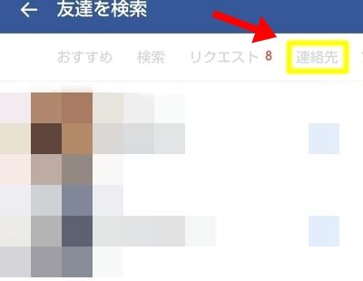 ③th_Screenshot_2015-07-07-01-52-19_crop