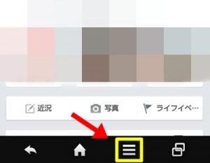 ①th_スクリーンショット 2015-07-07 2.22.22