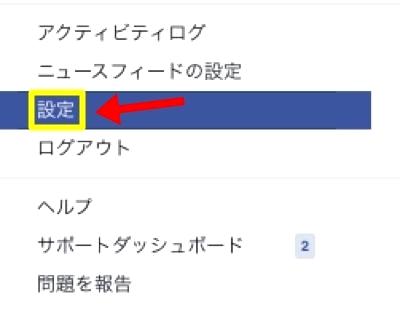 ②th_スクリーンショット 2015-07-04 20.23.25