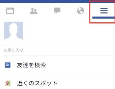 th_②スクリーンショット 2015-07-02 11.38.34