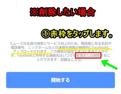 ⑦th_Screenshot_2015-07-07-01-57-55_crop