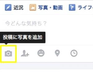 ①th_スクリーンショット 2015-07-03 11.38.32