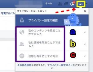 ①th_スクリーンショット 2015-07-02 17.06.51
