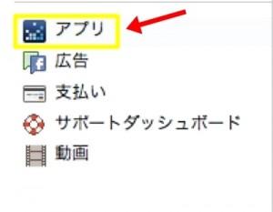 th_③スクリーンショット 2015-07-03 18.49.26
