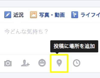 th_スクリーンショット 2015-07-03 11.48.50