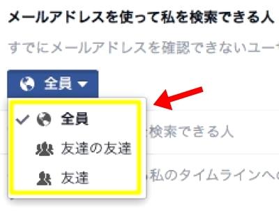 ⑤th_スクリーンショット 2015-07-05 1.36.48