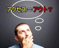 th_スクリーンショット 2015-07-04 18.10.04