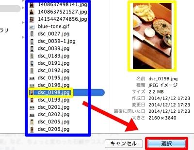 th_スクリーンショット 2015-07-06 15.49.16