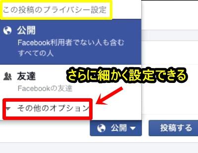 ②th_スクリーンショット 2015-07-03 11.37.05