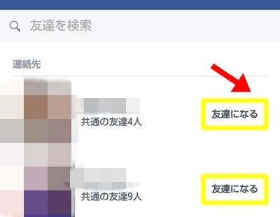 ⑥th_Screenshot_2015-07-07-01-53-19_crop
