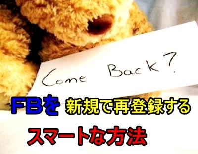 th_スクリーンショット 2015-07-04 11.14.01