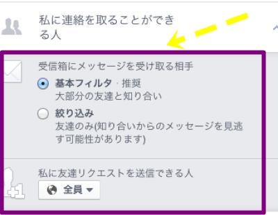 ③th_スクリーンショット 2015-07-02 17.12.04