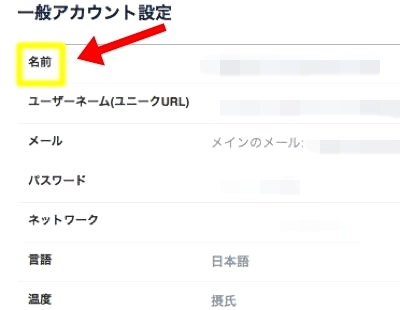 ③th_スクリーンショット 2015-07-04 20.24.56