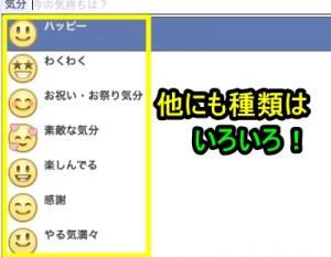 ③th_スクリーンショット 2015-07-03 11.40.56