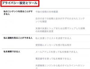 ③th_スクリーンショット 2015-07-05 1.41.59