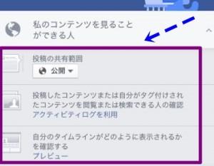 ②th_スクリーンショット 2015-07-02 17.10.35