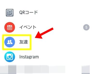 ②th_Screenshot_2015-07-07-01-51-12_crop