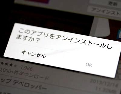 ①th_スクリーンショット 2015-07-02 18.46.35