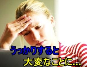 th_スクリーンショット 2015-07-02 19.20.54