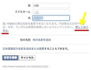 ④th_スクリーンショット 2015-07-04 20.26.05