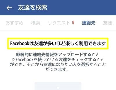 ④th_Screenshot_2015-07-07-01-55-04_crop1