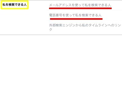 ④th_スクリーンショット 2015-07-05 1.47.31