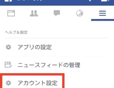 th_③スクリーンショット 2015-07-02 11.39.52