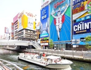 th_600x348xs-o-OSAKA-RIVER-facebook.jpg.pagespeed.ic.w_dhJtxSo3