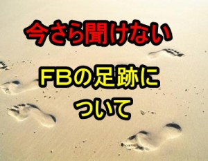 th_f2ff8f95dbd90b520bd7c1a8d233f5901